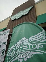 Wingstop en Reynosa