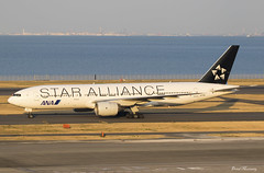 All Nippon Airways (Star Alliance Livery) 777-200 JA711A (birrlad) Tags: haneda hnd international airport japan aircraft aviation airplane airplanes airline airliner airlines airways taxi taxiway arrival arriving landed runway ana all nippon boeing airjapan b777 b772 777 777200 star alliance livery 777281 ja711a special decals titles colour scheme
