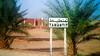 Tamentit - Adrar تمنطيط - ادرار (habib kaki) Tags: algérie algeria الجزائر ادرار adrar tamentit تمنطيط tmantit لافتة panneau sahara صحراء sud الجنوبالجزائري