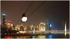跑的快?Shooting star (齐世文 - QSW) Tags: themiddlekingdom china chongqing nightphoto nightimages skyline skyscraper river bridge lowlight longexposure sony xperia smartphone mobile
