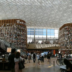 Library in the Mall (alisaschen) Tags: coex mall library starfield seoul korea books shopping 별마당도서관 도서관 별마당 서울 한국 스타필드 코엑스몰 코엑스