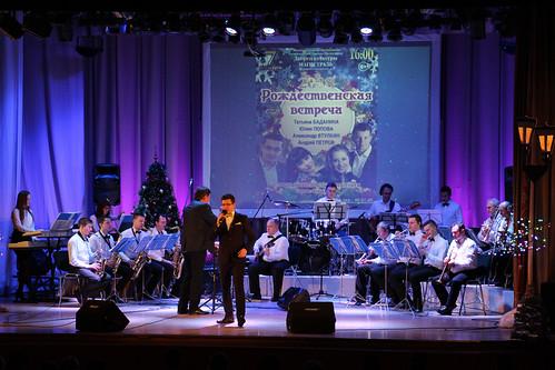Концерт эстрадного оркестра п.у. С Болдырева 07 01 2018 (5)