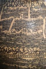 Cairo-391 (Davey6585) Tags: egypt ancientegypt cairo africa travel wanderlust travelphotography canon t7i canont7i canonphotography museum gayeranderson gayerandersonmuseum baytalkiritliya