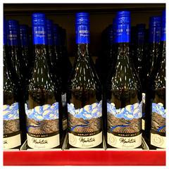 Merlot Mountains (Julie (thanks for 9 million views)) Tags: wine merlot iphonese tesco wexford ireland irish label southafrican alcohol booze advertising 2018onephotoeachday squareformat