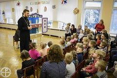 Первый проректор Академии поздравил детей с особенностями психофизического развития с Рождеством