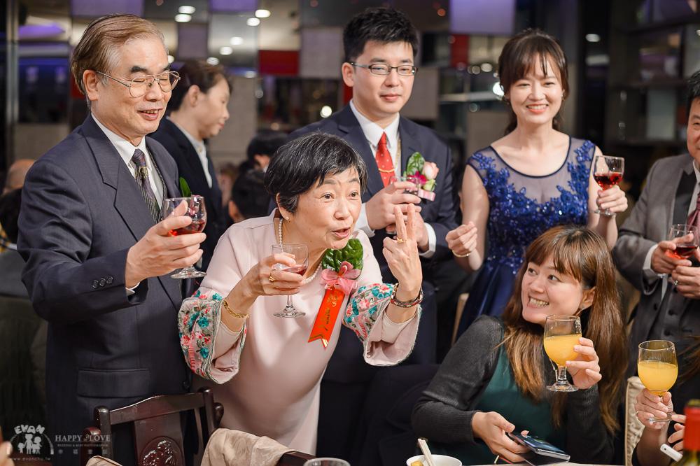 台北福華飯店-婚攝-婚宴_177