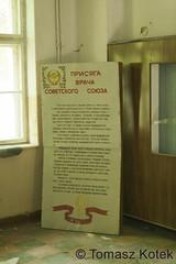 _MG_0958 resize FHD (tomkot92) Tags: urbex urban exploration abandoned hospital opuszczone opuszczony szpital radziecki legnica