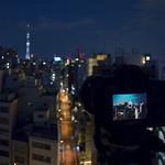 Tokyo 4297 thumbnail