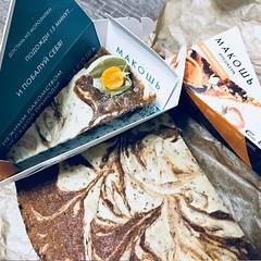 Полезный десерт. Healthy dessert. (Slice Pizza Russia) Tags: фрешкейк сладости сладкое конфеты сладкоежка тортик десерты десерт вкуснятина вкусности вкусняшка вкуснота вкусняшки нямням ням нямка омномном пп правильноепитание зож похудение худею ппеда пост диета сыроедение вегетарианство frescas sweets sweet candy cake desserts dessert yummy goodies delicious namnam yum cutie omnomnom pp pravilnaya healthy weight loss lose peda fasting diet raw vegetarian