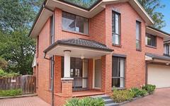 3/17 Parsonage Road, Castle Hill NSW