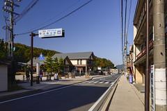 Japan 2017 Autumn_502 (wallacefsk) Tags: japan kyoto miyazu monju 京都 宮津 文珠 日本 關西 miyazushi kyōtofu jp