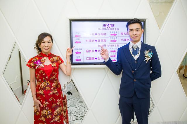 63_喜宴篇_YUYU視覺設計