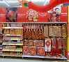 chinese new year's decorations (the foreign photographer - ฝรั่งถ่) Tags: chinese new years decorations tesco lotus supermarket laksi bangkhen bangkok thailand sony