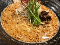 担々麺 (teckl) Tags: snapdish iphone x food recipe 香氣四川麺条学芸大学店