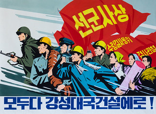 North Korean propaganda poster depicting workers and soldiers, Pyongan Province, Pyongyang, North Korea