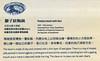 IMG_20180115_143328 (H Sinica) Tags: silkroad 香港歷史博物館 hogkongmuseumofhistory 綿亙萬里 絲綢之路 kazakhstan 哈薩克 陶碗 taraz