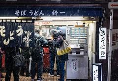 Hot and Cold / Yokohama (thedailyjaw) Tags: japan japanese maizuru yokosuka yokohama osaka city people food japanesefood ramen udon noodles cold lettering kanji winter snow freezing inhale smoke machine d610 nikon