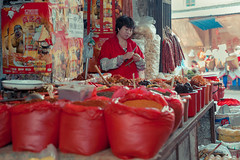 _62A1342 (gaujourfrancoise) Tags: china chine yunnan gaujour yuanyang xinjiemarket marchédexinjié portraits streetphotography streetphotographie