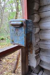 Post Office 20174 (Landie_Man) Tags: krasnoje post office mail postal abandoned disused closed forgotten shut pripyat chernobyl ue urbex ussr cccp
