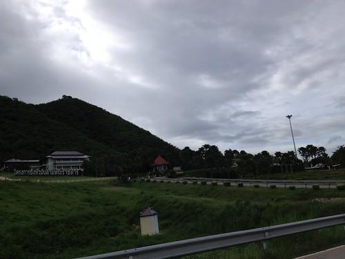Trip Hua Hin