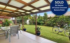 14 Cassia Crescent, Banora Point NSW