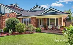 1 Brodie Street, Baulkham Hills NSW