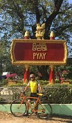 Myanmar, Bago Region, Pyay District, Pyay Township, Pyay Town (Die Welt, wie ich sie vorfand) Tags: myanmar burma bicycle cycling sepeda surly crosscheck bagoregion bago westbago pyaydistrict pyay pyaytownship pyaytown placenamesign