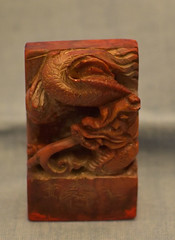 stone carving (jeandoucet9656) Tags: music musician dancer chinese china carving stone dragon memory balls elephants miniature cloissone
