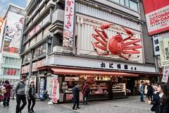 Dotonbori, Osaka - Japan (Marconerix) Tags: osaka japan giappone dotonbori urban street people persone granchio insegne crab ristorante restaurant