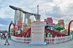 River Hongboa (chooyutshing) Tags: haicaitou lanternthemeset display riverhongbao2018 thefloatmarinabay chinesenewyear lunarnewyear yearofthedog festival attractions marinabay singapore