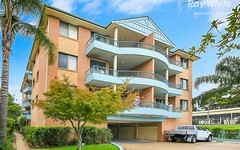 25/45-55 Virginia Street, Rosehill NSW