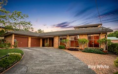 39 Drayton Avenue, Castle Hill NSW
