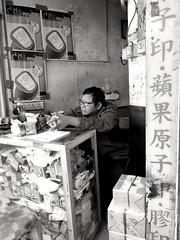 Patience. (josephmanitoba) Tags: streetphotography monochrome blackandwhite hongkong yuenlong photography