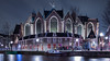 095_Amsterdam (bikej0e) Tags: amsterdam noordholland niederlande nl oudekerk