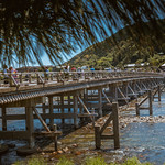 Togetsu-kyo (Moon Crossing) Bridge, Arahimaya thumbnail