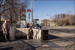 DR150412_0071M (dmitryzhkov) Tags: street moscow russia life color colour human urban social streetphotography documentary people eyecontact contact visual look lookback rogue beggar shawl dmitryryzhkov everyday candid stranger
