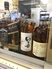 IMG_0233 (theminty) Tags: marukai sake japanesewhisky whisky theminty themintycom