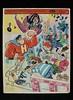 The Mighty Heroes Puzzle ( Whitman 1967 ) (Donald Deveau) Tags: terrytoons themightyheroes whitman puzzle tvshow cartoon art illustration ralphbakshi