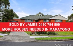 8 Jed Place, Marayong NSW