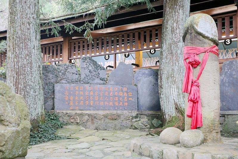 九族文化村150