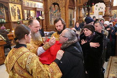 45. Торжество Православия 25.02.2018