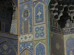 P9254674 (bartlebooth) Tags: esfahan esfahanprovince isfahan isfahanprovince iran persia middleeast mosque masjid sheikhlotfollahmosque sheikhlotfollah unesco tile blue iranian architecture naqshejahansquare mosaic olympus e510 evolt silkroad