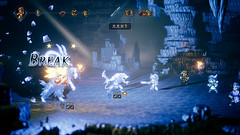 Project-Octopath-Traveler-050218-016