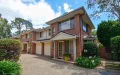 7/23-25 Kumbardang Avenue, Miranda NSW