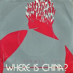 1985_Where_Is_China_I_Slowly_Run (Marc Wathieu) Tags: rock pop vinyl cover record sleeve music belgium coverart belgique pochette cd indie artwork vinylcover sleevedesign 1985 whereischina belgië