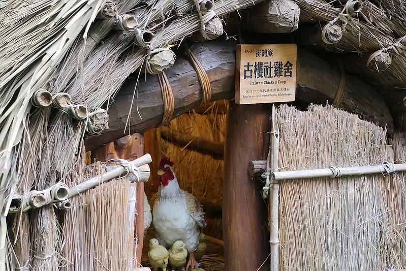 九族文化村172