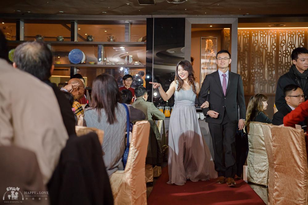 台北福華飯店-婚攝-婚宴_117