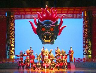 Chinese Folk Performance