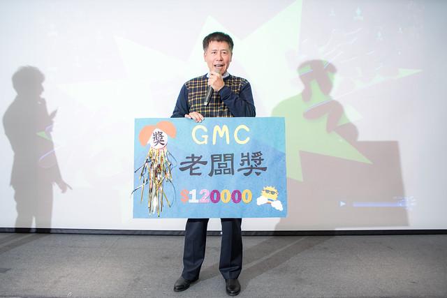 461_YUYU視覺設計
