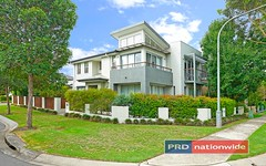 11 Knot Street, Cranebrook NSW